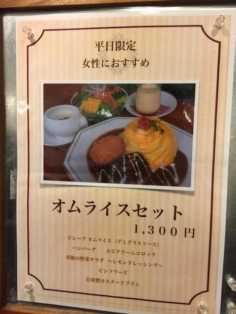 yamanekoIMG_0683.jpg