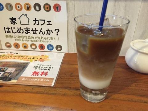 coffeeIMG_1380.jpg