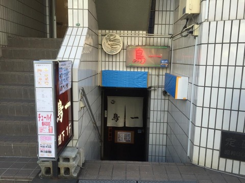 blogIMG_2043.jpg