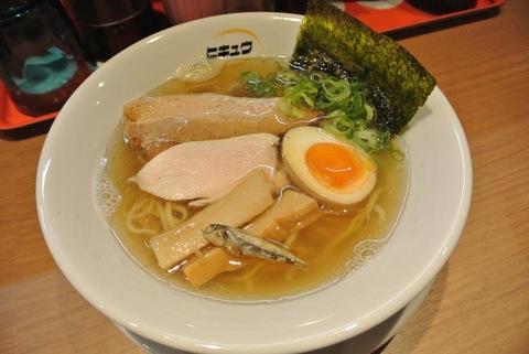 hikyuIMG_0584.jpg