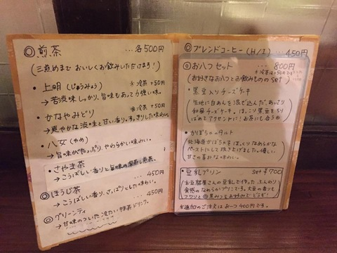 irohaIMG_1946.jpg