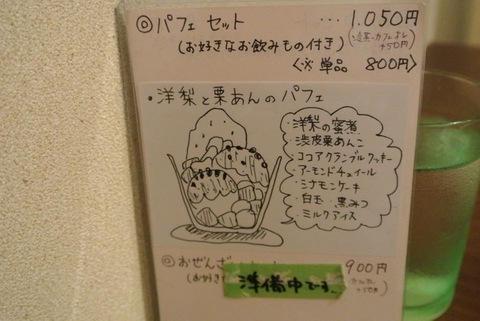 irohaIMG_2061.jpg