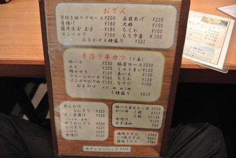 chokoIMG_2568.jpg