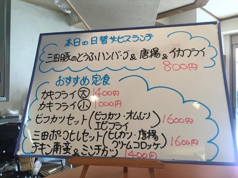 akebonoIMG_2573.jpg