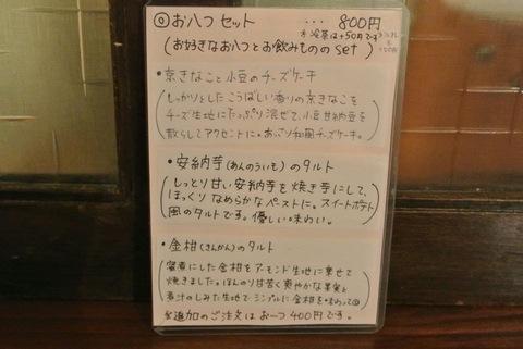 irohaIMG_3029.jpg