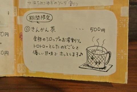 irohaIMG_3314.jpg