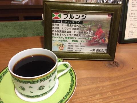 moegiIMG_3504.jpg
