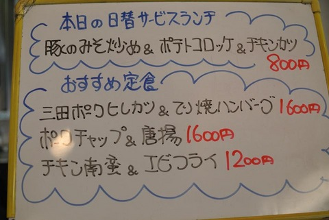 akebonoIMG_3703.jpg