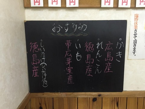 makotoIMG_3630.jpg