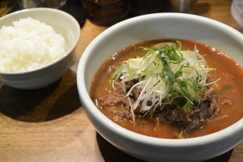 momofukuIMG_3937.jpg