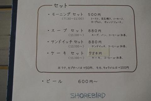 shoreIMG_3649.jpg