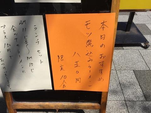 momofukuIMG_3996.jpg