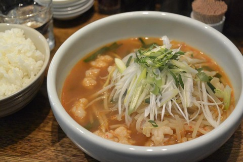 momofukuIMG_4014.jpg
