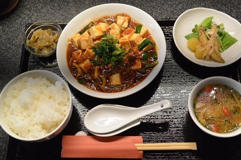 yunohaIMG_3914.jpg