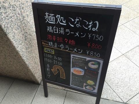 konaIMG_4382.jpg