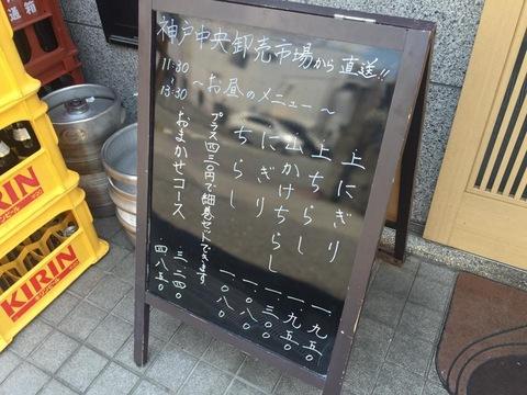 blogIMG_4852.jpg