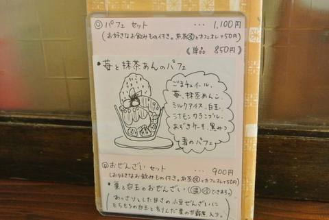 irohaIMG_5039.jpg