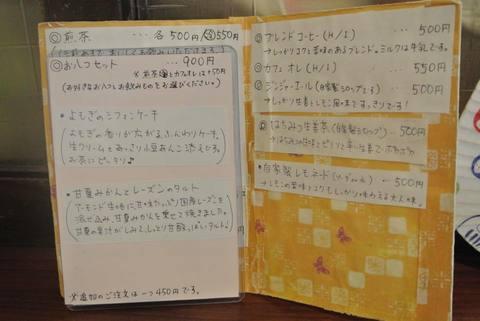 irohaIMG_5359.jpg
