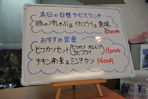 akebonoIMG_5606.jpg
