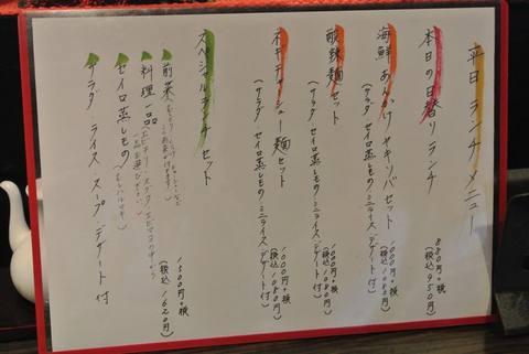 shoryuIMG_5816.jpg