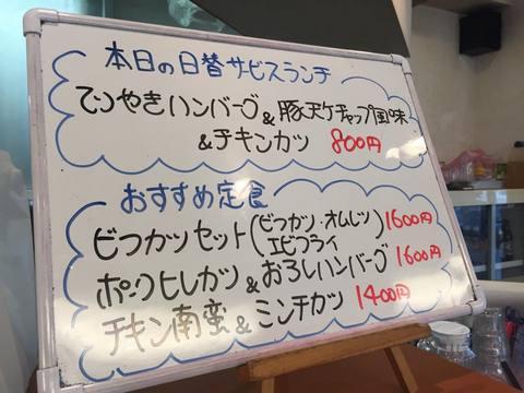 akebonoIMG_6536.jpg