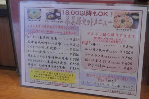 chokoDSC_7438.jpg