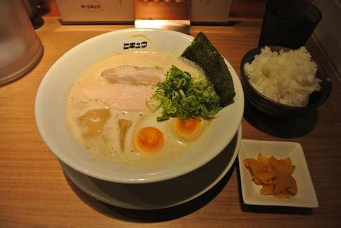 hikyuuIMG_6261.jpg
