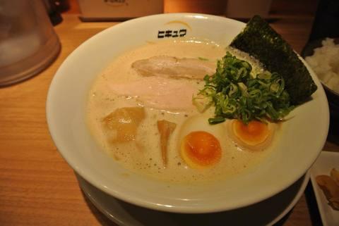 hikyuuIMG_6262.jpg
