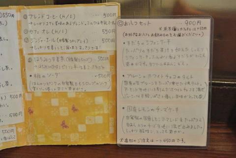 irohaIMG_6509.jpg