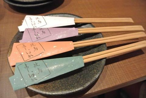 yosiokaIMG_6314.jpg
