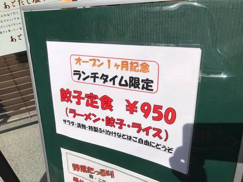 hibikiIMG_6857.jpg