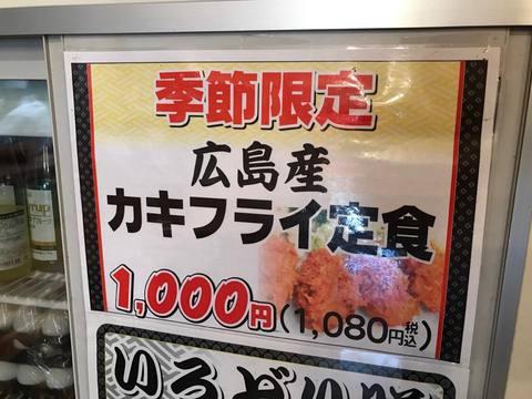 hanamizukiIMG_6997.jpg