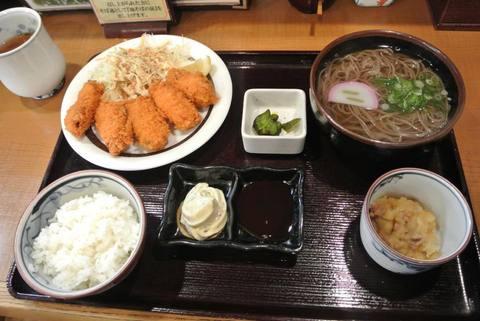 hanamizukiIMG_7009.jpg