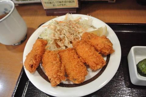 hanamizukiIMG_7010.jpg