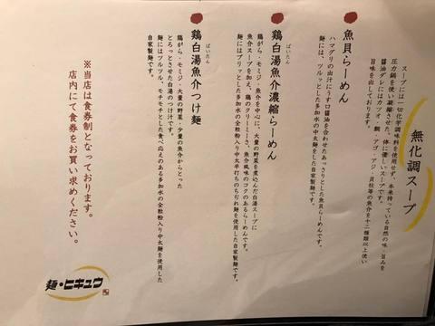 hikyuIMG_6911.jpg
