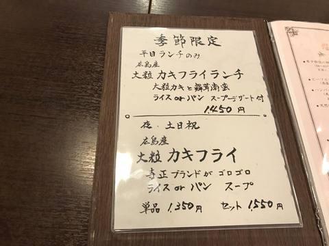 yamanekoIMG_7578.jpg