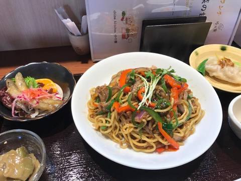 yunohaIMG_7931.jpg