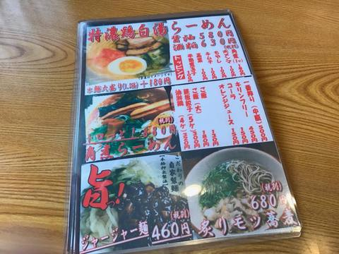 mikumoIMG_8235.jpg