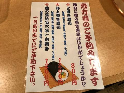 sanamiIMG_8102.jpg