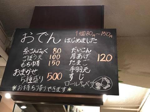 udonIMG_7940.jpg