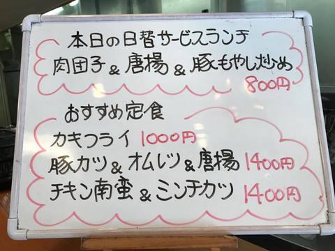 akebonoIMG_8356.jpg