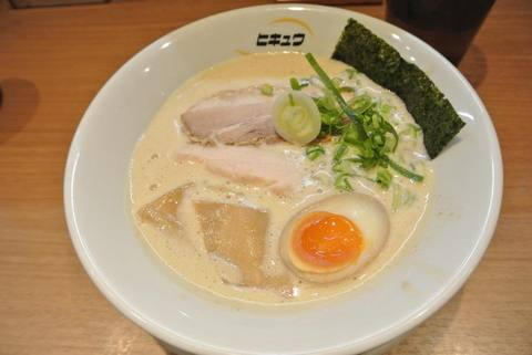 hikyuIMG_7593.jpg