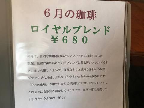1707kupuruIMG_9909.jpg