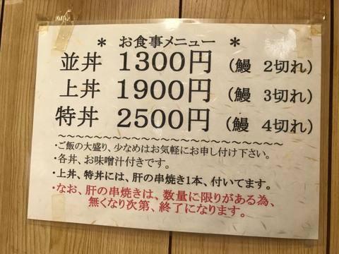 1707yamasinIMG_0185.jpg