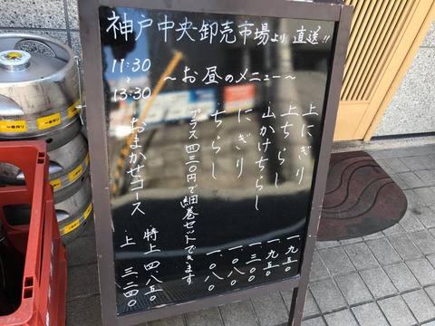 1709souIMG_0858.jpg