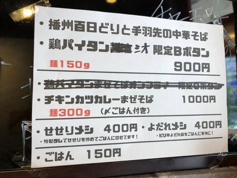 1802tosakaIMG_3260.jpg