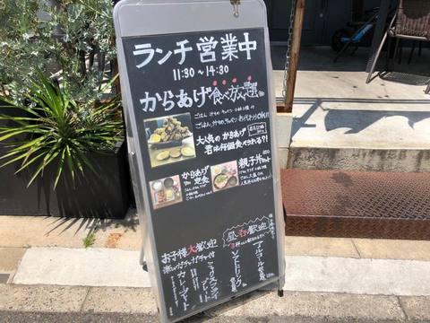 1805niwatoriyaIMG_4904.jpg
