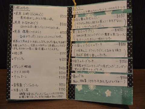 DSC_0159iroha_ks.jpg