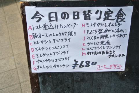 DSC_0282yamada.jpg