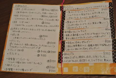 DSC_0415iroha.jpg